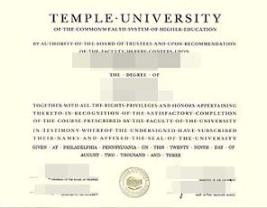 Buy Temple University diploma online in US.