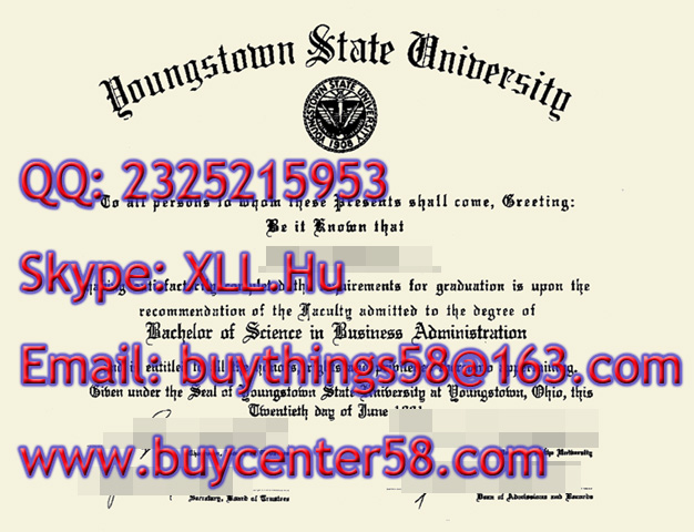 youngstown state university fake diploma